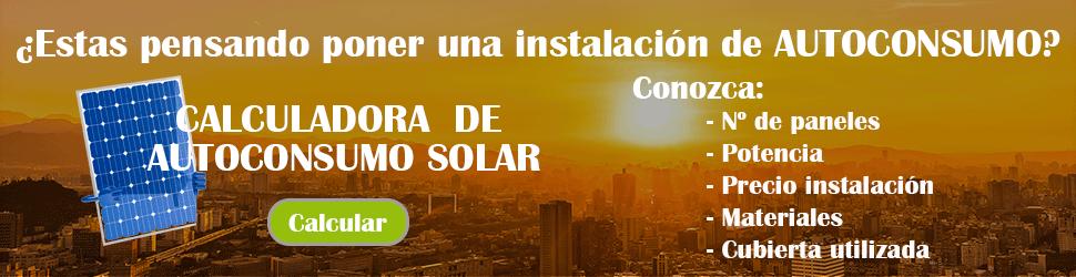 Calcule el precio, potencia y número de paneles con la Calculadora solar